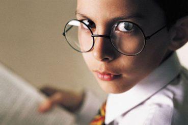 Молодые интеллектуалы