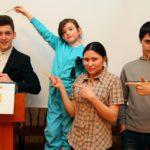 Молодёжный парламент