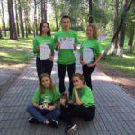 Клуб интеллектуального развития «КИРиЛ»